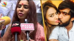 Leaked: Rana Daggubati's Brother With Sri Reddy   Casting Couch   Hot News