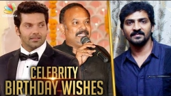 Arya, Venkat Prabhu Wish Vaibhav for his Birthday | Celebrity Birthday | Latest News