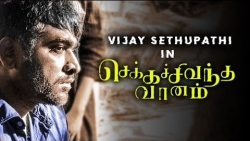 Finally ! : Vijay Sethupathi Kick-Starts Shooting for Chekka Chivantha Vaanam | Mani Ratnam | Simbu