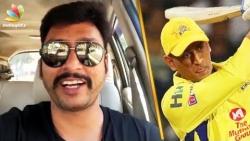 I'm Back to IPL Commentary, Thatrom Thookarom : R.J.Balaji   CSK VS MI   IPL 2018