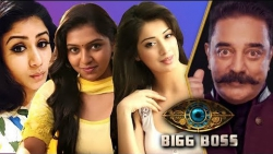 BIG BOSS 2 : Contestants Details   Kamal Haasan   Latest Cinema News