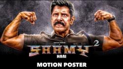 Saamy Square : Motion Poster   Vikram, Hari   Latest Tamil Cinema News