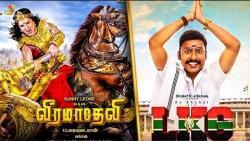 BREAKING : Sunny Leone VEERAMADEVI First Look | RJ Balaji's LKG Tamil Movie