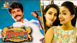 Keerthy Suresh Joins Sivakarthikeyan Again | Seemaraja, Samantha | Latest News