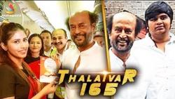 Superstar 165 deals with Educational Issues ? | Rajinikanth, Karthik Subbaraj | Latest News