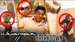Vishwaroopam 2 Trailer Breakdown   Things you Missed   Kamal Haasan