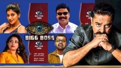 BIGGBOSS 2 : 5 Confirmed Contestants ?   PowerStar, Yaashika Anand   Kamal Haasan