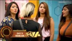 Bigg Boss 2 Tamil - Day 9 Full episode Review | Promo | Yaashika Aanand, Aishwarya Dutta