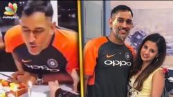 THALA Dhoni Turns 37 : Birthday Wishes Poured from Sakshi Dhoni to Sachin Tendulkar