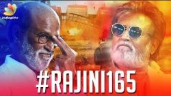 Superstar 165 Story Revealed ? | Rajinikanth, Karthik Subbaraj | Hot Cinema News