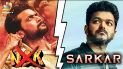 Suriya not Ready to Fight With Vijay ? | NGK, Sarkar | Hot Tamil Cinema News