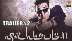 Viswaroopam 2 Trailer Review   Kamal, Pooja Kumar   Reactions