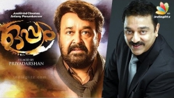 Kamal Haasan replaces Mohanlal in Oppam Tamil remake