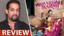 Anaarkali of Aarah Review by Salil Acharya | Swara Bhaskar, Sanjay Mishra | Full Movie Rating