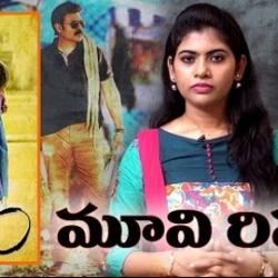 Babu Bangaram Movie Review