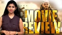 #Guru Movie Review