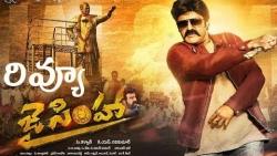 Jai Simha Movie Review
