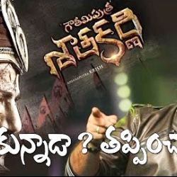 No Devi Sri for 'Gautamiputra Satakarni': Boon or bane?