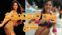 Nayantharas new found love