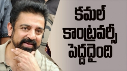 Kamal Haasan controversy gets bigger : Comment about Jayalalithaa death