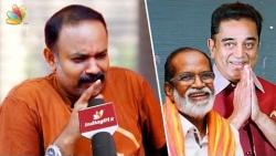 Kamal has Venkat Prabhu support or not?   Birthday Special Interview   Gangai Amaran