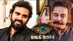 I was Approached for Big Boss 2 : Ashok Selvan Interview   Pragathi Guruprasad, Kamal Haasan