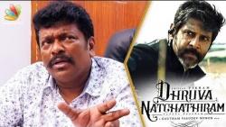 Bollywood Villain for Dhruva Natchathiram : Parthiban Interview   Vikram   Official Teaser 3
