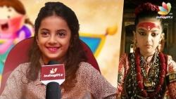 I'm a kutty Nayanthara : Kashmora Girl Smrithi Interview
