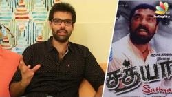 I am thankful to Kamal Hassan   Sibiraj Interview Kattappava Kanom