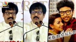 Vivek Comedy Speech At Neruppu Da Audio Launch   Vikram Prabhu, Nikki Galrani