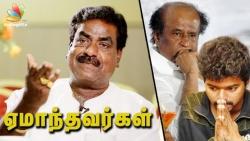 Kollywood targets only Rajinikanth and Vijay for LOSS : P. Kannappan | Producer Council