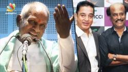 I criticize Kamal & Rajini in person not in public : Ilayaraja funny Speech