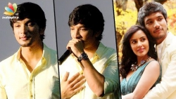 Gautham Karthik opens up about his relationship with Priya Anand | Latest Speech