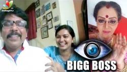 Badava Gopi Funny mimicry of the Bigg Boss Contestants   Vijay TV, Fathima Babu, Rachita