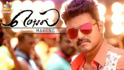 Mersal Making : Vijay's name in the Logo was a coincidence   Poster Designer gopi prasanna Interview