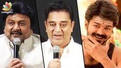 No need to recensor Mersal : Prabhu & Kamal Speech at Sivaji Memorial Meet