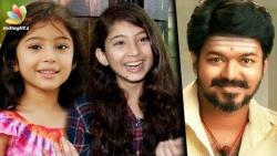 I'm very thankful to Vijay Uncle : Baby Sara Interview   Deiva Thirumagal, Thalapathy