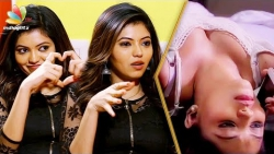 I'm not open to glamour but.. : Athulya Ravi Interview   Yemali Tamil Movie