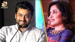 I was stunned by one look of Ramya Krishnan : Suriya Speech | Thana Serntha Kootam Movie