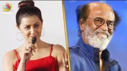 I'm the First female Rajini Fan : Nikki Galrani Speech   Vaiyapuri   Pakka Teaser Launch