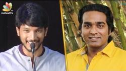 I want to be like Vijay Sethupathi : Gautham Karthik Speech | Oru Nalla Naal Paathu Solren