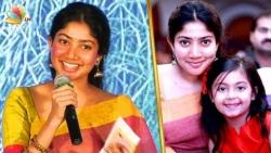 I'm here because of Tamil fans! : Sai Pallavi Speech   Madhan Karky   Karu Movie Audio launch