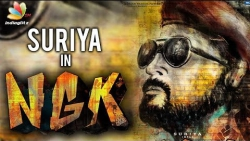 Suriya 36 OFFICIAL : First Look of NGK Released | Director Selvaraghavan, Yuvan Shankar Raja