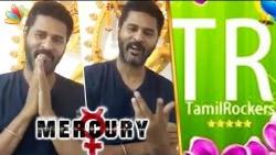 Prabhudeva's Claim to Tamil Audience | Mercury Movie | Karthik Subbaraj |