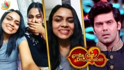 Who is SEETHALAKSHMI Going to Marry Other than Arya? | Enga Veetu Mapillai