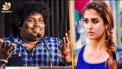 Did Nayanthara say OK? Yogi Babu Response | Sema Movie Pressmeet