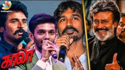 வா தலைவா - காலா | Celebrating Kaala Release | Dhanush | Huma Qureshi | Rajnikanth