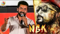 NGK for Diwali : Suriya, Karthi Speech | Kadai Kutty Singam Audio Launch