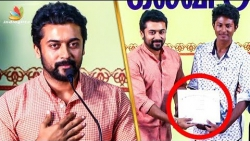 I'm Proud of being in Agaram than being an Actor : Surya Speech   latest Tamil Cinema News