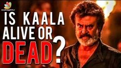 KAALA Climax : Is Rajini Alive or Dead ?   Sreekar Prasad Explains   Interview